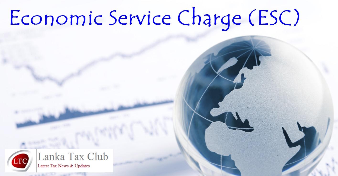 Economic Service Charge (ESC) – ආර්ථික සේවා ගාස්තු